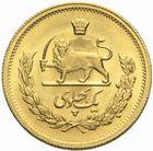 Photo numismatique  MONNAIES MONNAIES DU MONDE IRAN MOHAMMED REZA PAHLEVI (1942-1979) Pahlavi or, 1355=1976.