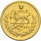Photo numismatique  MONNAIES MONNAIES DU MONDE IRAN MOHAMMED REZA PAHLEVI (1942-1979) Deux et 1/2 pahlavi or, 1355=1976.