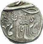 Photo numismatique  MONNAIES MONNAIES DU MONDE INDE CACHEMIRE, Gulab Singh (1846-1856) Roupie.