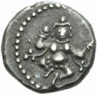 Photo numismatique  MONNAIES MONNAIES DU MONDE INDE MYSORE, Krishna Raja Wodeyar (1810-1868) Quart de roupie.