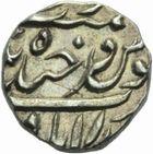 Photo numismatique  MONNAIES MONNAIES DU MONDE INDE HYDERABAD, Mir Mahbubali Khan II (1868-1911) Huitième de roupie.