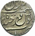 Photo numismatique  MONNAIES MONNAIES DU MONDE INDE HYDERABAD, Mir Mahbubali Khan II (1868-1911) Roupie.