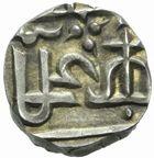 Photo numismatique  MONNAIES MONNAIES DU MONDE INDE GWALIOR, Jayaji Rao (1843-1886) Demi roupie.