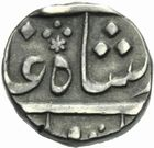 Photo numismatique  MONNAIES MONNAIES DU MONDE INDE Présidence de BOMBAY (1820-1824) Demi roupie.