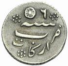 Photo numismatique  MONNAIES MONNAIES DU MONDE INDE Présidence de MADRAS (1823-1825) Huitième de roupie.