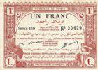 Photo numismatique  ARCHIVES VENTE 2012 PAPIER MONNAIE REGENCE de TUNIS Protectorat Français 836- Un Franc du 3 mars 1920.