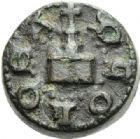 Photo numismatique  ARCHIVES VENTE 2012 POIDS DE VILLE TOULOUSE (Haute-Garonne)  830- Poids d'une once, émission non datée, Xve-XVIe.