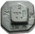 Photo numismatique  ARCHIVES VENTE 2012 POIDS DE VILLE NÎMES (Gard)  826- Poids anépigraphe d'une demi-livre, 1808.
