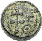 Photo numismatique  ARCHIVES VENTE 2012 POIDS DE VILLE NARBONNE (Aude)  824- Poids d'une once, XVIe.