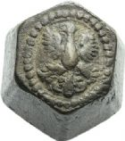 Photo numismatique  ARCHIVES VENTE 2012 POIDS DE VILLE AIRE-SUR-LA-LYS (Pas-de-Calais)  806- Poids d'une demi-livre, XVIIe - XVIIIe.