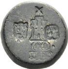 Photo numismatique  ARCHIVES VENTE 2012 POIDS DE VILLE Lieu indéterminé  805- Poids non répertorié.