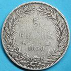 Photo numismatique  MONNAIES MODERNES FRANÇAISES LOUIS-PHILIPPE Ier (9 août 1830-24 février 1848)  5 francs sans 1er.