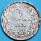 Photo numismatique  MONNAIES MODERNES FRANÇAISES LOUIS-PHILIPPE Ier (9 août 1830-24 février 1848)  5 francs.
