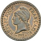 Photo numismatique  MONNAIES MODERNES FRANÇAISES 2ème RÉPUBLIQUE (24 février 1848-2 décembre 1852)  Un centime.