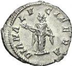 Photo numismatique  ARCHIVES VENTE 2012 EMPIRE ROMAIN JULIA DOMNA (épouse de Septime Sévère)  311- Denier, frappé à Rome en 211/217.