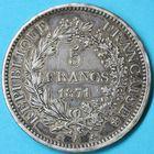 Photo numismatique  MONNAIES MODERNES FRANÇAISES GOUVERNEMENT de DEFENSE NATIONALE (4 septembre 1870-1871) Commune de Paris 5 francs.