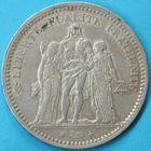 Photo numismatique  MONNAIES MODERNES FRANÇAISES GOUVERNEMENT de DEFENSE NATIONALE (4 septembre 1870-1871)  5 francs.