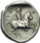 Photo numismatique  MONNAIES VOLEES GRECE ANTIQUE GRECE CENTRALE THESSALIE. Pharsale (400-344) 105- Drachme, (400-344).