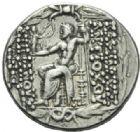 Photo numismatique  MONNAIES GRECE ANTIQUE Rois de SYRIE Antiochus VIII (121-96) Tétradrachme du 4ème règne, frappé à Antioche.