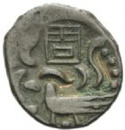 Photo numismatique  MONNAIES MONNAIES DU MONDE CAMBODGE Avant le monnayage français Demi fuong.