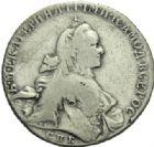 Photo numismatique  MONNAIES MONNAIES DU MONDE RUSSIE CATHERINE II (1762-1796) Rouble, Saint-Pétersbourg.