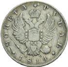 Photo numismatique  MONNAIES MONNAIES DU MONDE RUSSIE ALEXANDRE Ier (1801-1825) Rouble, Saint-Pétersbourg 1814.