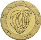 Photo numismatique  MONNAIES MONNAIES DU MONDE KATANGA Province du Congo Belge  5 Francs or, 1961.