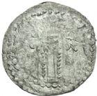 Photo numismatique  MONNAIES MONNAIES DU MONDE MONNAIES ORIENTALES HUNS HEPHTHALITES. NEZAK (vers 515-560) Drachme de billon frappée en Afghanistan.