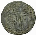 Photo numismatique  MONNAIES MONNAIES DU MONDE MONNAIES ORIENTALES HUNS HEPHTHALITES (Ve-VIe siècles) Drachme de bronze.