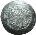 Photo numismatique  MONNAIES MONNAIES DU MONDE ITALIE NORMANDS DE SICILE, Roger II (1130-1154) Ducale, Palerme, après 1140.