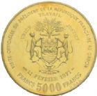 Photo numismatique  MONNAIES MONNAIES DU MONDE GABON Visite du Président Pompidou le 11 février 1971 5 000 francs or, 1971.