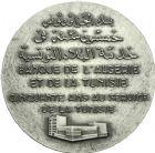 Photo numismatique  ARCHIVES VENTE 2013 -Coll Henri Dolet DERNIERE MINUTE MEDAILLES CONCERNANT L'ALGERIE  846-