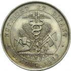 Photo numismatique  ARCHIVES VENTE 2013 -Coll Henri Dolet JETONS ET MÉDAILLES DES MINES PONTS et CHAUSSEES et MINES  766- Lot.