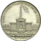 Photo numismatique  ARCHIVES VENTE 2013 -Coll Henri Dolet JETONS ET MEDAILLES DES MINES Mines de SAINT-ETIENNE (Loire)  764- Lot.