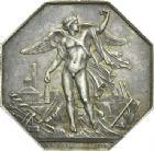 Photo numismatique  ARCHIVES VENTE 2013 -Coll Henri Dolet JETONS ET MÉDAILLES DES MINES Mines de SAINT-ETIENNE (Loire)  764- Lot.