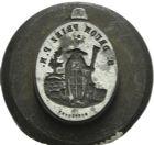 Photo numismatique  ARCHIVES VENTE 2013 -Coll Henri Dolet MEDAILLES DE GRAND MODULE Coins divers  721- Coins de médailles religieuses et poids.