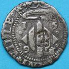 Photo numismatique  MONNAIES BARONNIALES Ville de PERPIGNAN PHILIPPE II, roi d'Espagne (1556-1598) Double sol de billon.
