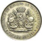 Photo numismatique  ARCHIVES VENTE 2013 -Coll Henri Dolet MEDAILLES DE GRAND MODULE Valenciennes- Sociétés diverses  689- Académie de Musique de Valenciennes, fondée en 1836.
