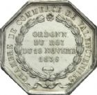 Photo numismatique  ARCHIVES VENTE 2013 -Coll Henri Dolet JETONS et MEDAILLES de la PERIODE MODERNE   623- Jetons de la Chambre de Commerce de Valenciennes.