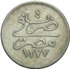Photo numismatique  ARCHIVES VENTE 2013 -Coll Henri Dolet BARONNIALES et ÉTRANGERES GYPTE ABDUL AZIZ (1861-1876) 386- 10 qirsh.