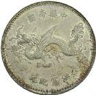 Photo numismatique  ARCHIVES VENTE 2013 -Coll Henri Dolet BARONNIALES et ETRANGERES CHINE République (depuis 1912) 384- Dollar (1916)