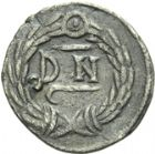 Photo numismatique  ARCHIVES VENTE 2013 -Coll Henri Dolet PEUPLES BARBARES VANDALES GUNTHAMUND (484-496) 318- 100 nummi, Carthage.