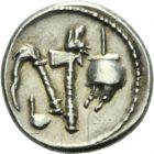 Photo numismatique  ARCHIVES VENTE 2013 -Coll Henri Dolet RÉPUBLIQUE ROMAINE JULES CESAR (100-44)  250- Denier frappé en Gaule vers 49/48.