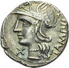 Photo numismatique  ARCHIVES VENTE 2013 -Coll Henri Dolet RÉPUBLIQUE ROMAINE   216- Lot.