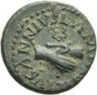Photo numismatique  ARCHIVES VENTE 2013 -Coll Henri Dolet RÉPUBLIQUE ROMAINE   212- Lamia, P. Silius, C. Annius. Quadrans (9 avant JC).