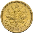 Photo numismatique  MONNAIES MONNAIES DU MONDE RUSSIE NICOLAS II (1894-1917) 15 roubles or, 1897.