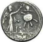 Photo numismatique  MONNAIES REPUBLIQUE ROMAINE Anonyme (vers 81)  Quinaire.
