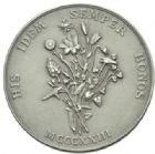 Photo numismatique  JETONS PERIODE MODERNE AGRICULTURE, HORTICULTURE TOULOUSE (Haute-Garonne) Jeux floraux Jeton.