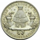 Photo numismatique  JETONS PERIODE MODERNE CAISSES D'EPARGNE TROYES (Aube) Jeton.