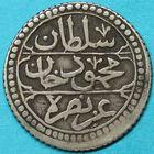 Photo numismatique  MONNAIES MONNAIES DU MONDE ALGERIE MAHMUD II (1808-1839)  1/4 de budju de 1825.